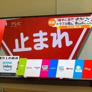 60インチ  4k テレビ 新品 未使用