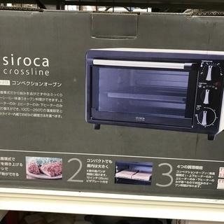 【未使用品】 siroca コンベクションオーブン SCO-21...