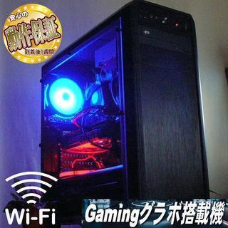 GTX960:4G+SSD+WiFi☆Apex/PUBG/R6S...