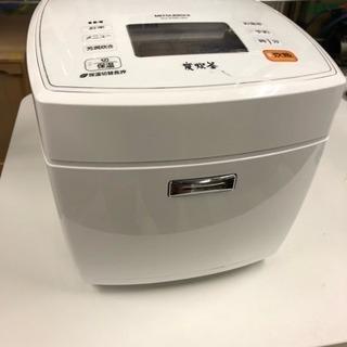 【値下げ!】MITSUBISHI 炊飯器 炭炊釜 14年製