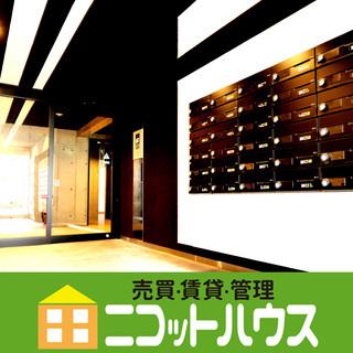 「地下鉄南北線北24条駅」【新築 シャトーライフN27】 1LDK...