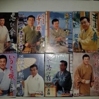 鏡五郎 歌入りカラオケ 8本