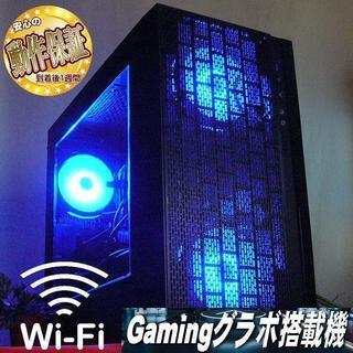 WiFi+GTX1050Ti+SSD☆PUBG/Apex/GTA動作OK