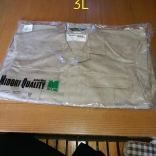 ミドリ安全⛑️ 作業服 上 値下げしました。