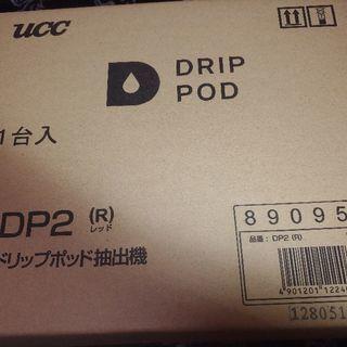 UCCドリップポッド新品未開封★レッド