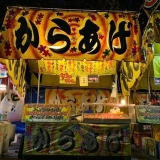 日払い11000円!!