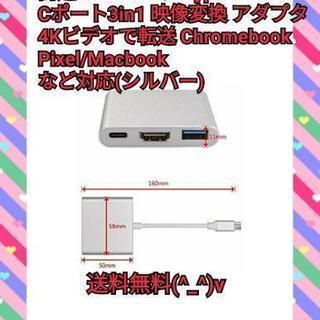 Welmor USB C 変換アダプター 高速USB3.0ハブ (...