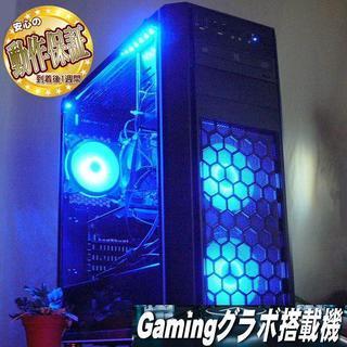Core-i7+SSD+GTX1050Ti☆Apex/PUBG/B...