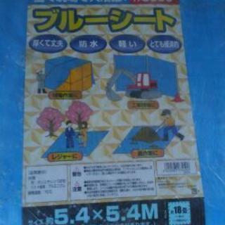 ブルーシート5.4×5.4m厚手#3000