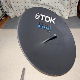 TDK パラボラアンテナ BS/CS