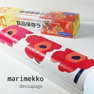 【デコパージュ教室】marimekkoのラップケース作り 大阪市内