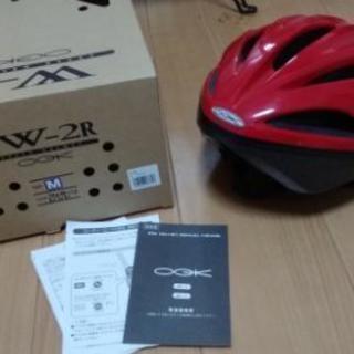 サイクルヘルメット  OGK