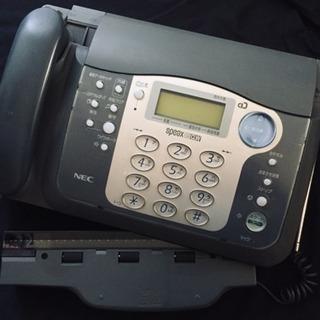 熱い想いを伝える感熱紙fax‼️