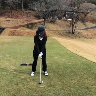 ゴルフ仲間募集(女性限定)