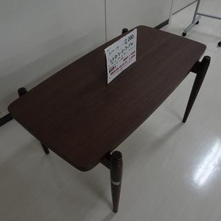 レトロコーヒーテーブル(3104-34)