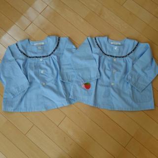 わいわいクラブの長袖の園服110㎝(M)2枚セットです