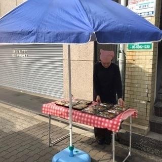 お弁当の販売