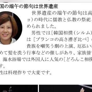 🇰🇷鎌ヶ谷韓国語教室📣【毎週金曜日】 - その他語学