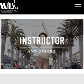 ダンススタジオ WILL 鹿児島スタジオ  − 鹿児島県