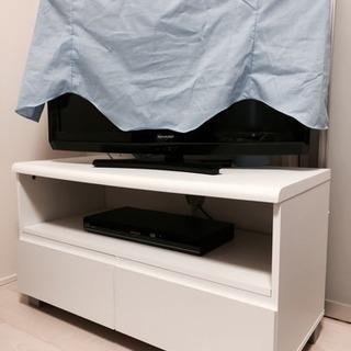 テレビボード ホワイト【お譲り決まりました】