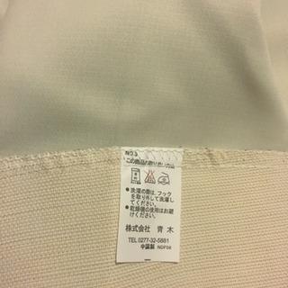カーテン 2枚セット 幅100cm 丈110cm クリーム色 遮光
