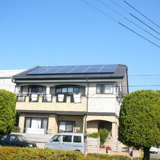 ★☆★無料(0円)で住宅用ソーラー発電システム差し上げます!★☆★