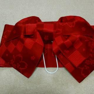 ★浴衣作り帯(結び帯)レッド系★U-1
