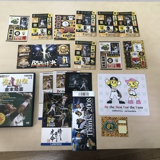 阪神タイガース 金本知憲DVDとステッカー類 差し上げます