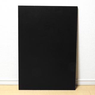 DIY用 化粧板 板材 ブラック 約780×536×18mm