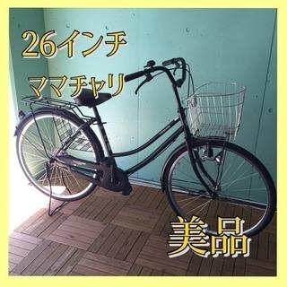 【早いもの勝ち】自転車*26インチ*ブラック