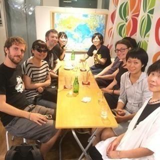 5/9(木) フランス大好きmeetup