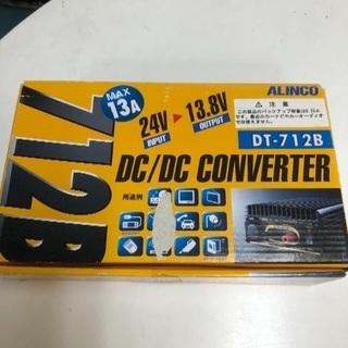 値下げ!Max 13A DCDCコンバーター DT-712B