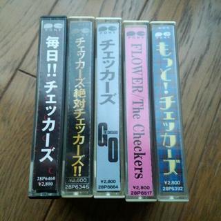 チェッカーズ アルバム5本セット カセットテープ
