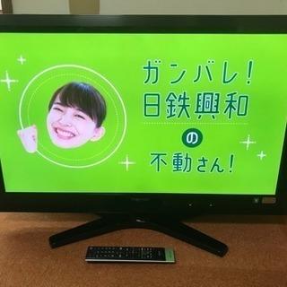 液晶テレビ 東芝 レグザ 37Z1 37型 37インチ REGZA...