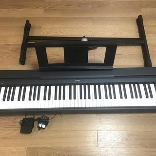 電子ピアノ ヤマハ YAMAHA P-45 スタンド付き