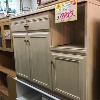 日本製 ユーアイ タイルトップ キッチン レンジカウンター