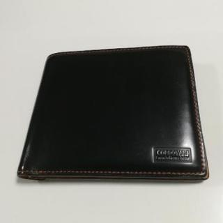 コードバン財布(スキミングガード付き)