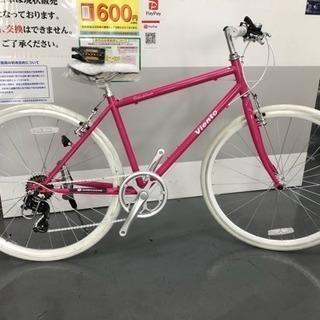 クロスバイク  新車 700c ピンク