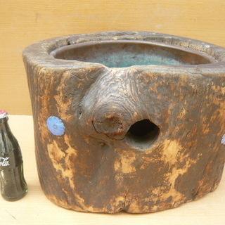 天然木使用の火鉢・時代物 銅板の落とし