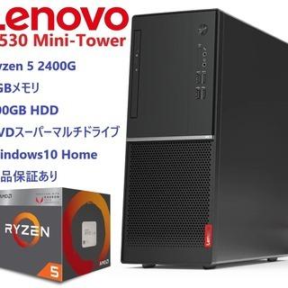 Ryzen 5 2400G/500GB HDD/DVDスーパーマ...