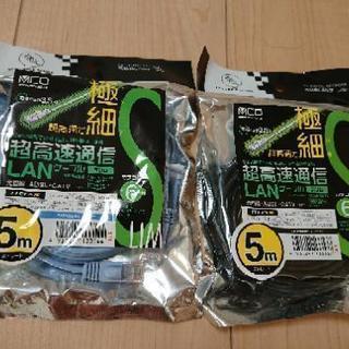 【新品】LANケーブル 5メートル カテゴリー6