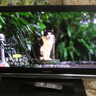 ◇パナソニック 32型テレビ VIERA デジタルハイビジョン ■...