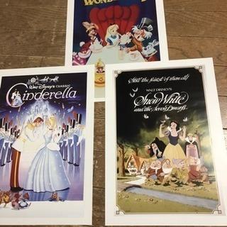 ディズニー 白雪姫 アリスバンビ ダンボ 他 ポスター 絵 印刷画