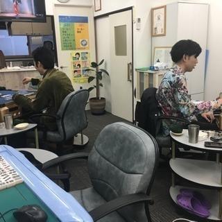アットホーム麻雀倶楽部ぺーちゃん   学生さんの男女アルバイト募集!!