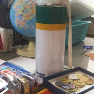 レトロ水筒象印