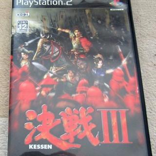 ☆PS2/決戦Ⅲ 決戦3 PlayStation2用ソフト◆乱世...