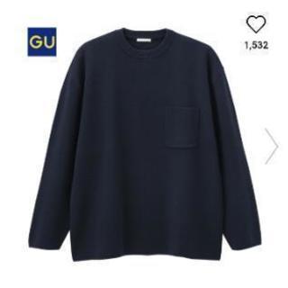 60da6351672ba 値下げ h m dividedパーカー (ナオト) 追浜の服 ファッションの中古 ...