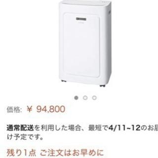 トヨトミ  可動式 スポット冷暖房