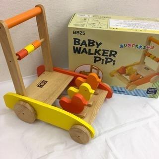 ニチガンオリジナル BB25 BABY WALKER PiPi