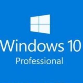 Windows10アップグレード致します - 生活トラブル